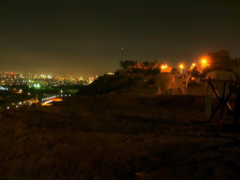 Muqattam Hills In Cario.