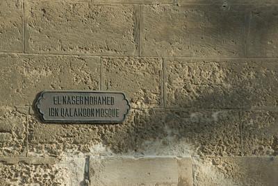 Sign outside Mohamed Ali Mosque - Cairo, Egypt