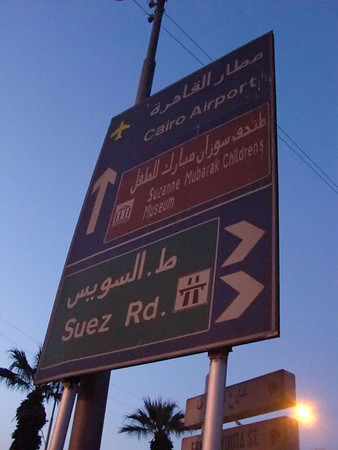 cairo airport sign