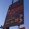A road sign in Cairo.