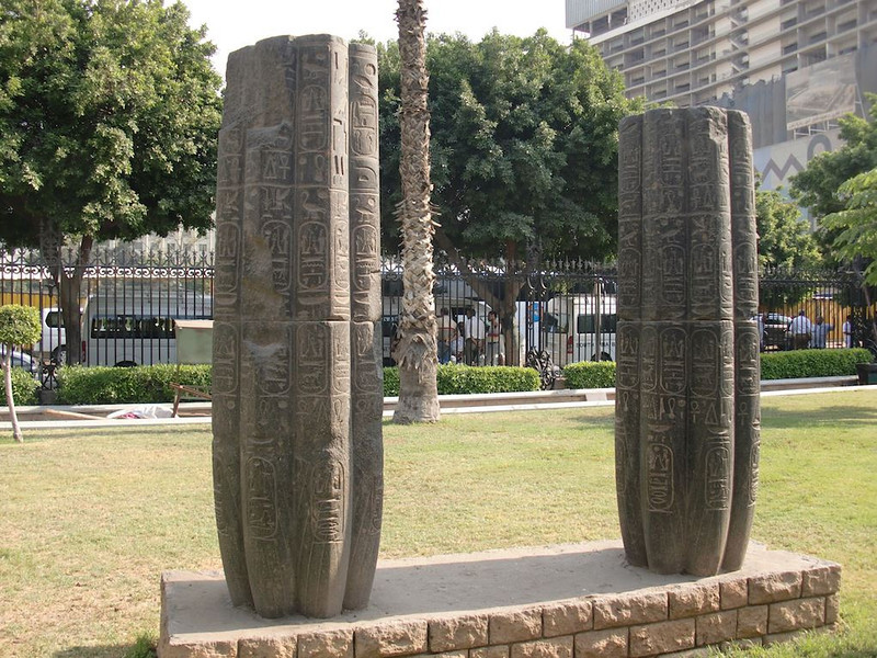 Statues outside of The Museum of Egyptian Antiquities.