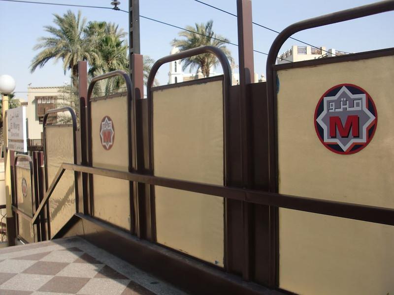 The metro in Cairo.