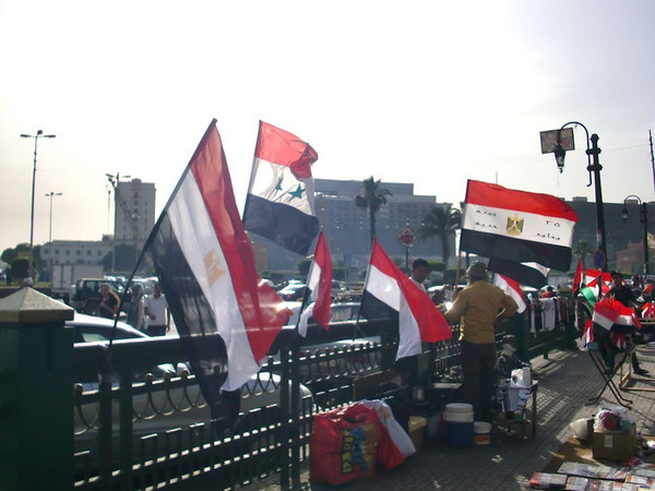 egyptian flags tahrir square