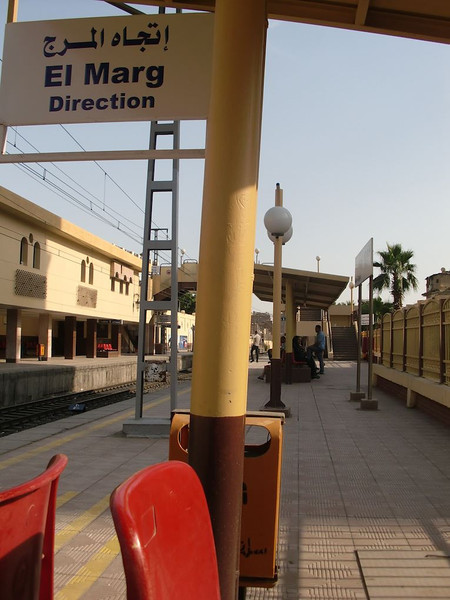 The metro station in Coptic Cairo.