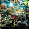 Eating out in Cairo.