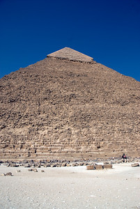 The Pyramid profile- Giza, Egypt