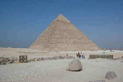 Flood Lights and Pyramid - Giza, Egypt