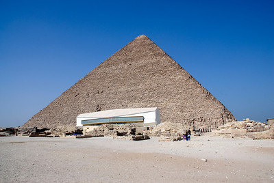 Pyramid and Boat Museum - Giza, Egypt