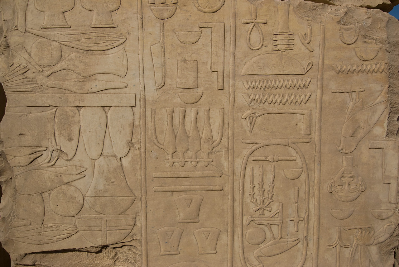 Herioglyphic wall at the Karnak Temple - Luxor, Egypt