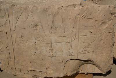 Herioglyph Wall at the Karnak Temple - Luxor, Egypt