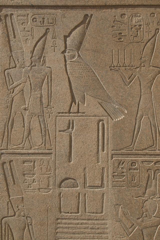 Herioglyphuc Wall on Karnak Temple - Luxor, Egypt
