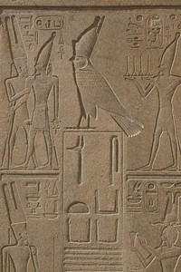 Herioglyphuc Wall on Karnak Temple - Luxor, Egypt