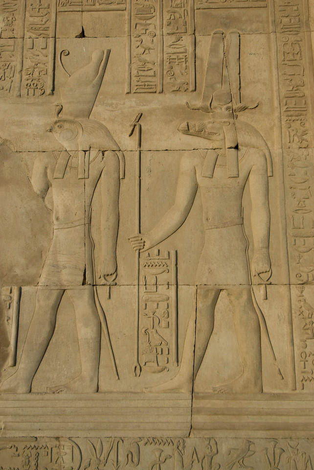 Heiroglyphic carvings of Egyptian Pharaoh on Temple of Kom Ombo - Komombo, Egypt