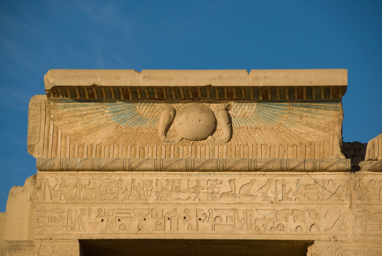 More ancient heiroglyphics on the Temple of Kom Ombo - Komombo, Egypt