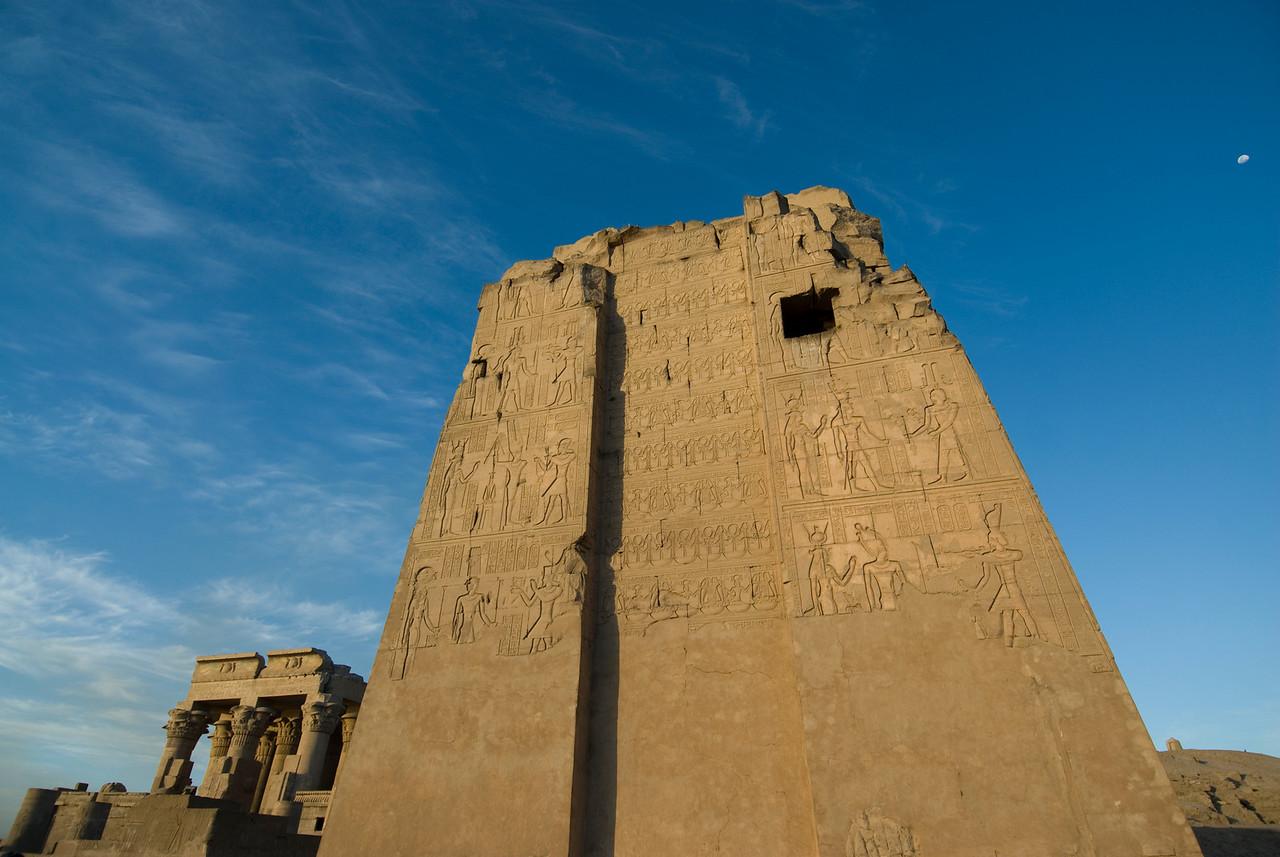 Moon rising above the Temple of Kom Ombo ruins - Komombo, Egypt