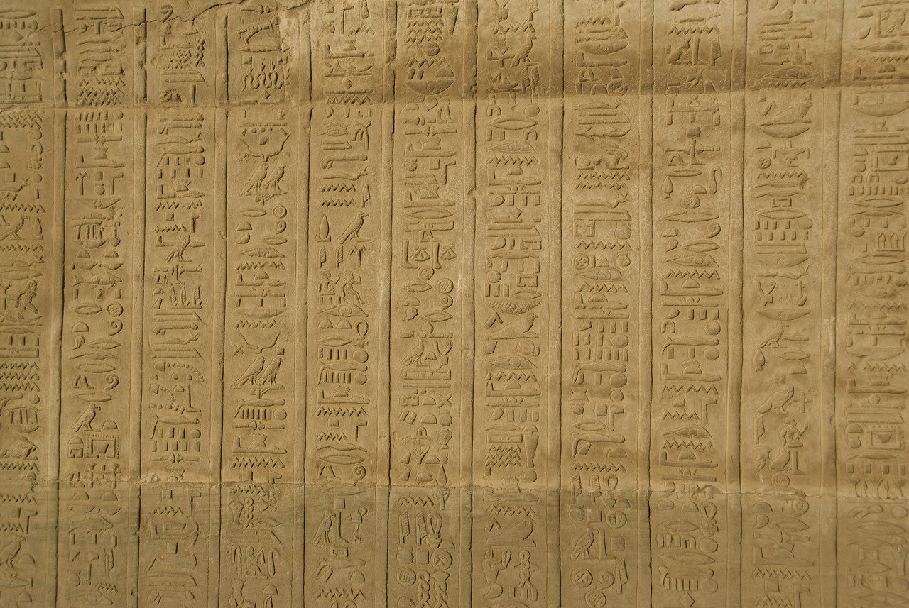 Heiroglyph Carvings on the wall of Temple of Komombo - Komombo, Egypt