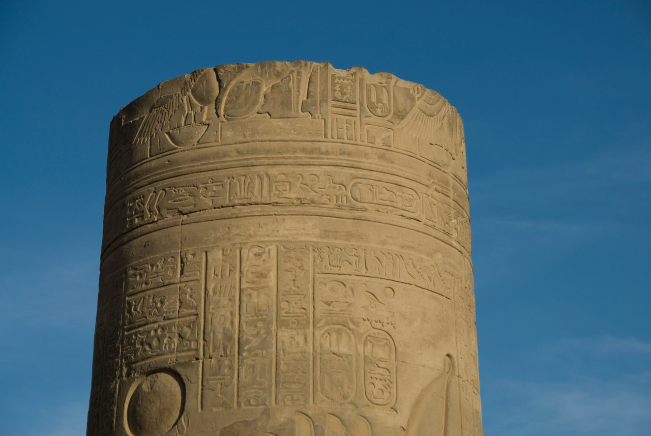 Pillars Top at the Temple of Kom Ombo in Aswan - Komombo, Egypt