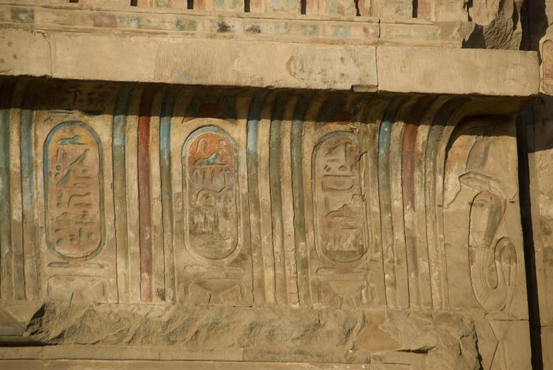 Colored heiroglyphics on the walls of Temple of Kom Ombo - Komombo, Egypt