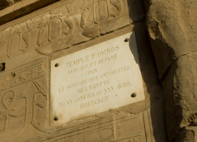 French Plaque outside the Temple of Kom Ombo - Komombo, Egypt