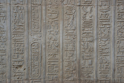 Close-up shot of heiroglyphic carvings - Komombo, Egypt