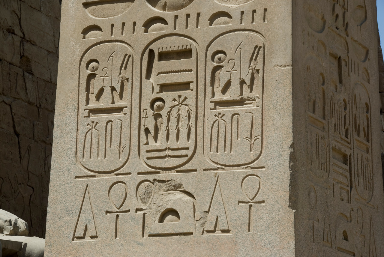 Obelisk Close Up at the Luxor Temple - Luxor, Egypt