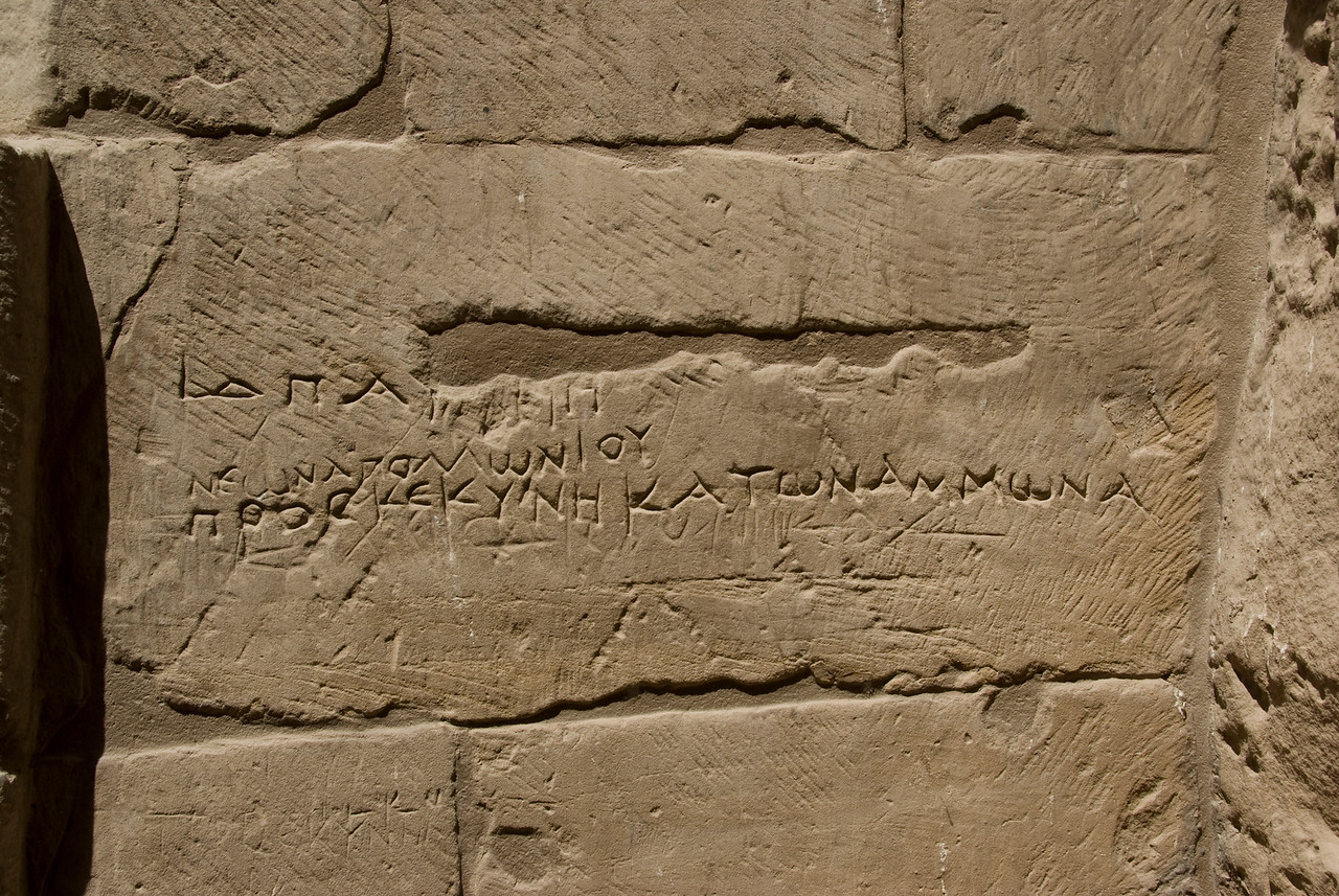 Greek Graffiti spotted on a wall of Luxor Temple - Luxor, Egypt