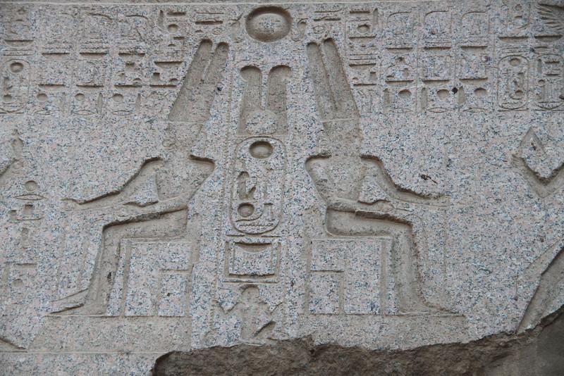 Luxor templa