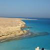 Agiba Beach