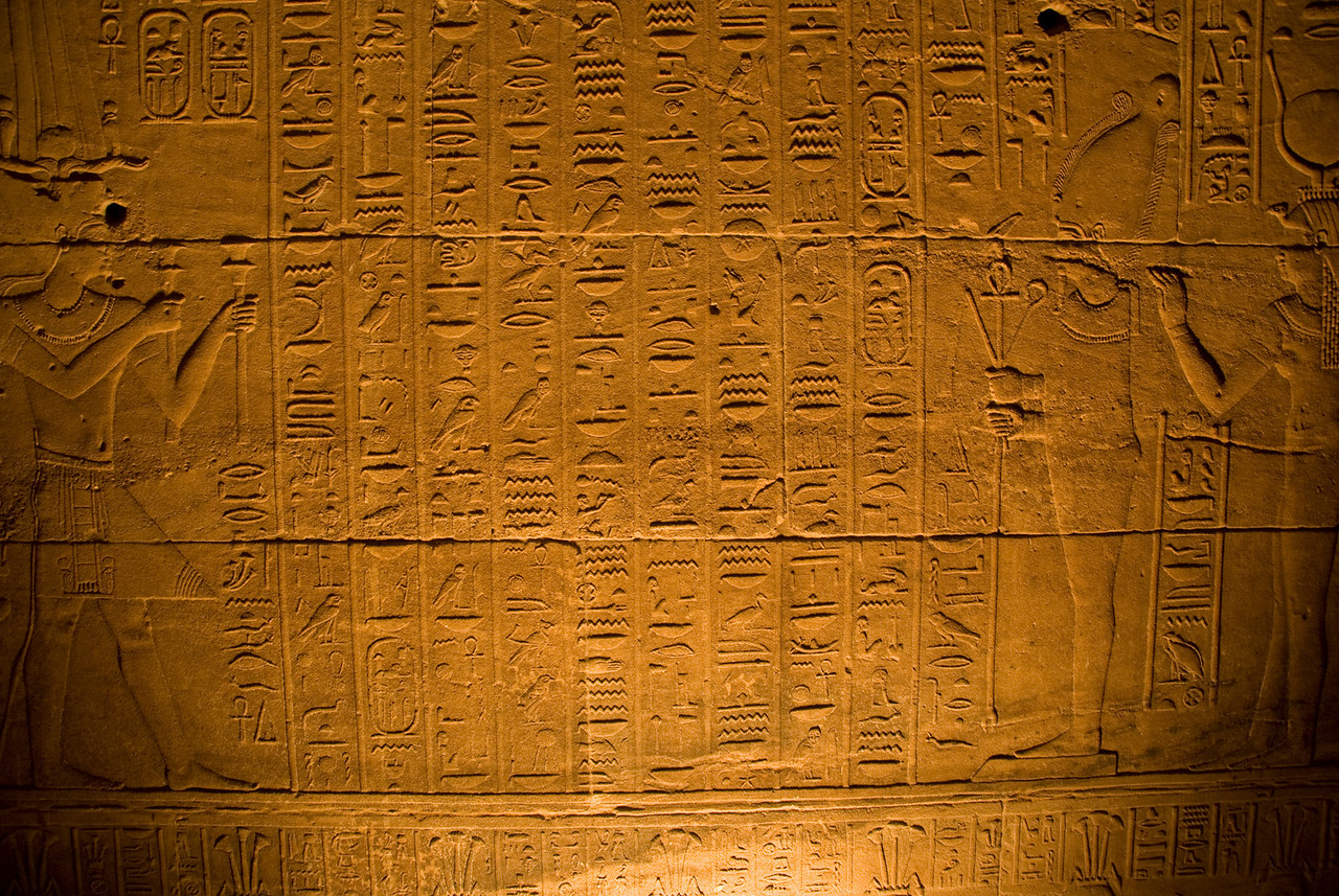 Hieroglyph 3 - Philae Temple, Aswan, Egypt
