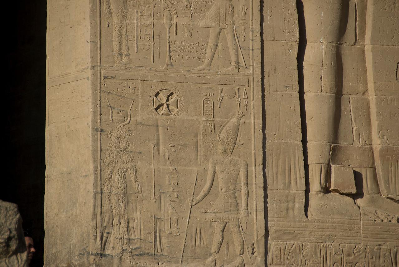 Coptic Cross - Philae Temple, Aswan, Egypt