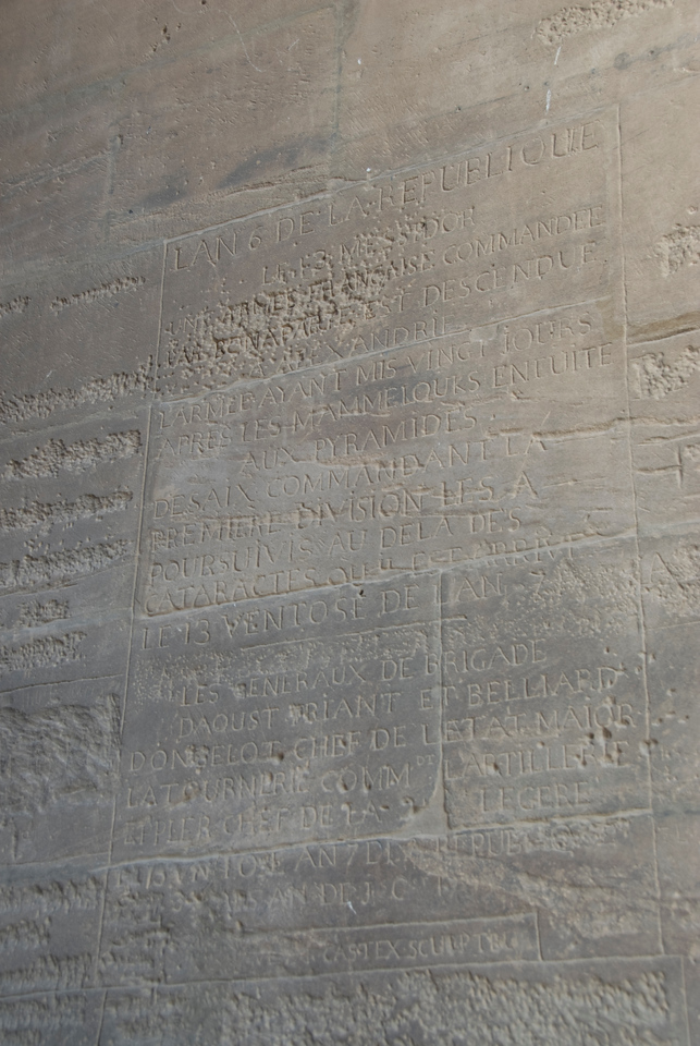 French Inscription 1 - Philae Temple, Aswan, Egypt