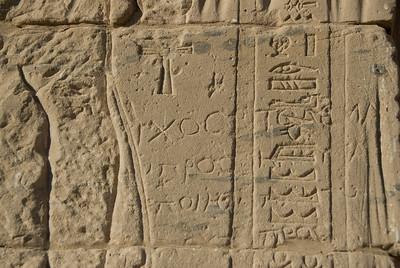 Coptic Cross and Greek Script - Philae Temple, Aswan, Egypt