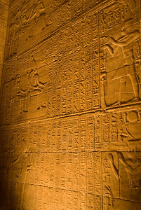 Hieroglyph 5 - Philae Temple, Aswan, Egypt