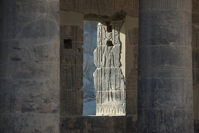 Portal 2 - Philae Temple, Aswan, Egypt