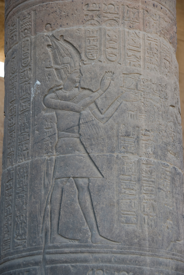 Hieroglyph on Pillar - Philae Temple, Aswan, Egypt