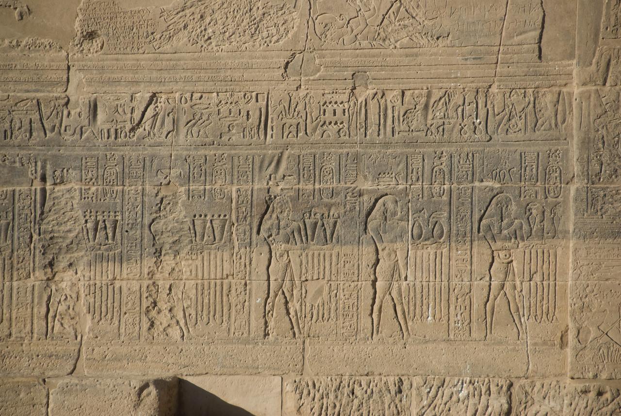 Defaced Heiroglyphs - Philae Temple, Aswan, Egypt