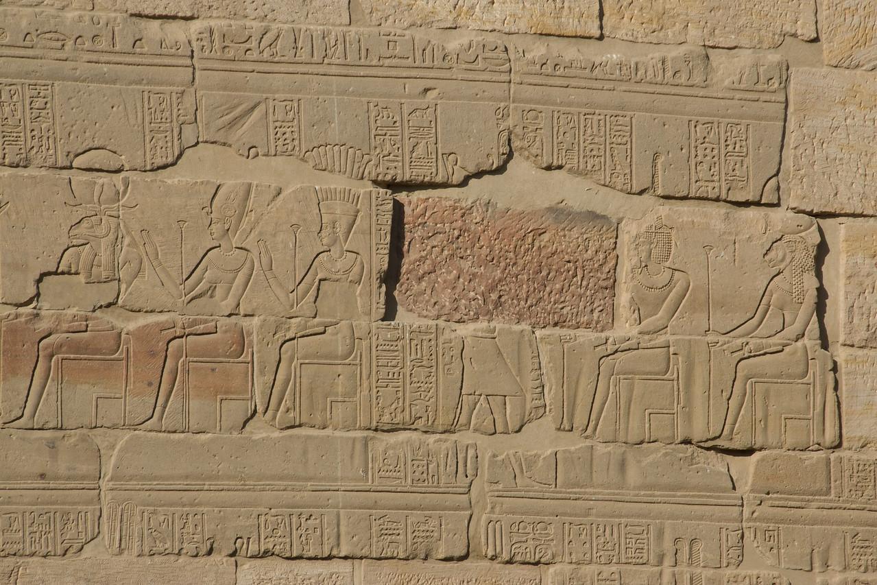 Hieroglyph 1 - Philae Temple, Aswan, Egypt