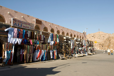 Market - Philae Temple, Aswan, Egypt