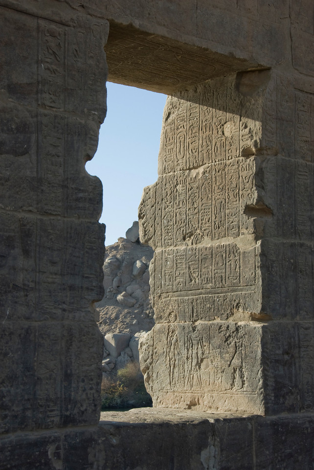 Portal - Philae Temple, Aswan, Egypt