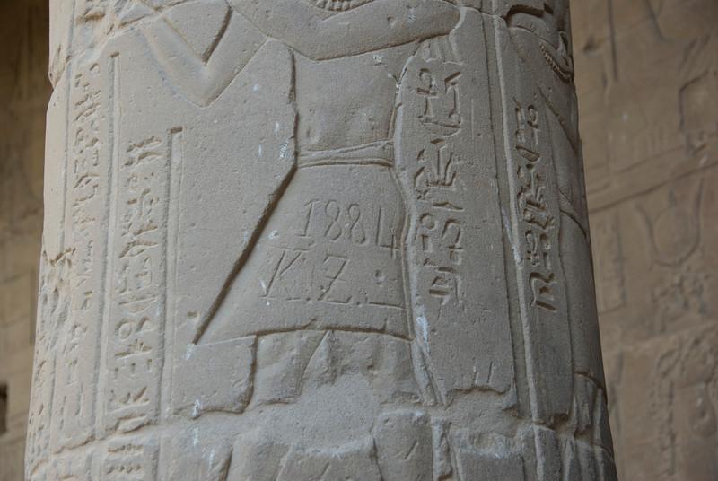 British Graffiti 1884 - Philae Temple, Aswan, Egypt