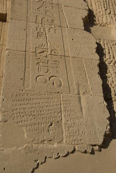 Greek Script 2 - Philae Temple, Aswan, Egypt