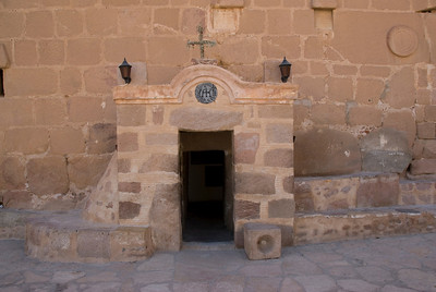 Monestary Entrance - St. Catherine's, Egypt