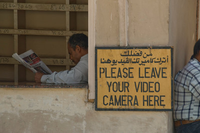 Camera Sign - Valley of the Kings, Egypt