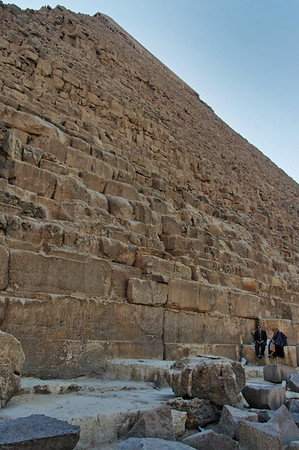 Pyramid of Chephren, Giza