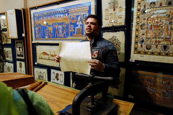 Papyrus manufacture, Cairo