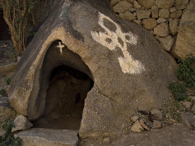 Hermit's nook, Debre Sina