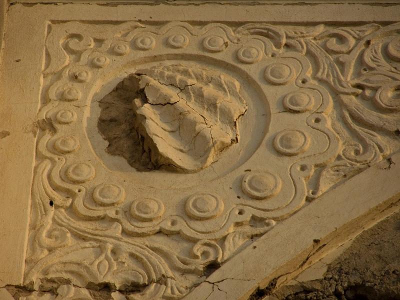Detail, former Banca d'Italia, Massawa