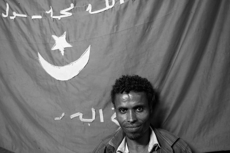 Zikir Ceremony, Omi Tahir, Harar