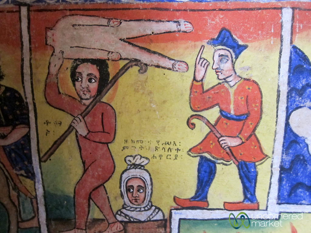 A Martyr Skinned Alive & Carrying His Skin - Ura Kidane Mehret Monastery near Bahir Dar, Ethiopia