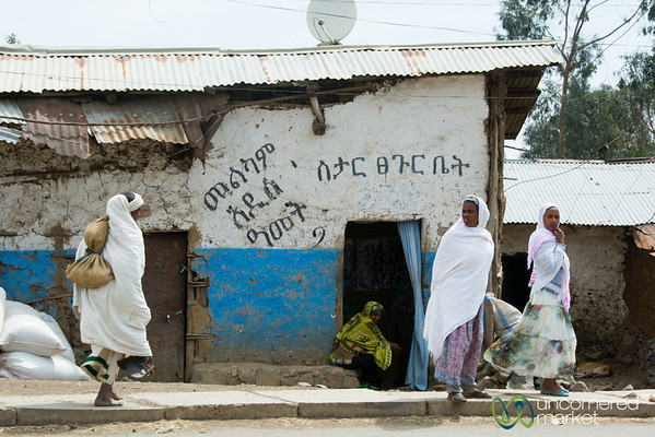 Ethiopia Street Scene - Gondar, Ethiopia